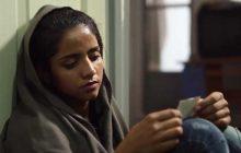 Découvrez le documentaire sur Sonita, la rappeuse culottée