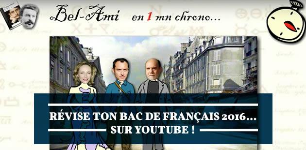 Révise ton bac de français 2016… sur YouTube!