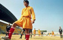 Les règles du football : guide pour les néophytes