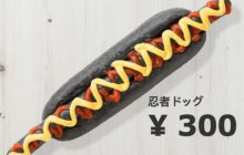 IKEA Japon sort un hot-dog tout noir (saucisse comprise) !