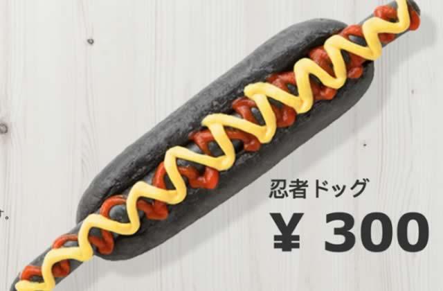 IKEA Japon sort un hot-dog tout noir (saucisse comprise)!