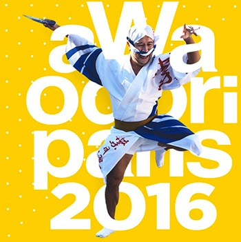 agenda-pop-culture-rentree-awa-odori-paris