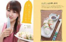 Cuisiner dans des capotes, l'idée WTF peu ragoûtante venue du Japon