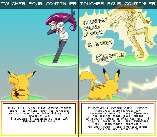 pikachu-screeshot-5