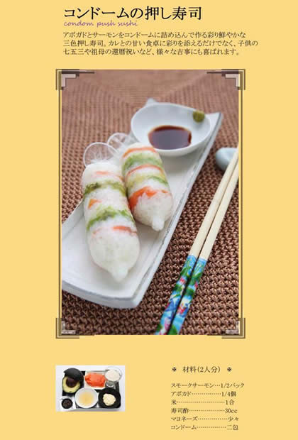 sushi capote