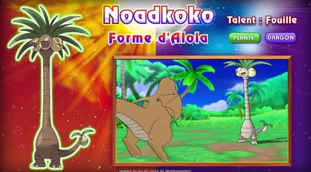 noadkoko-alola