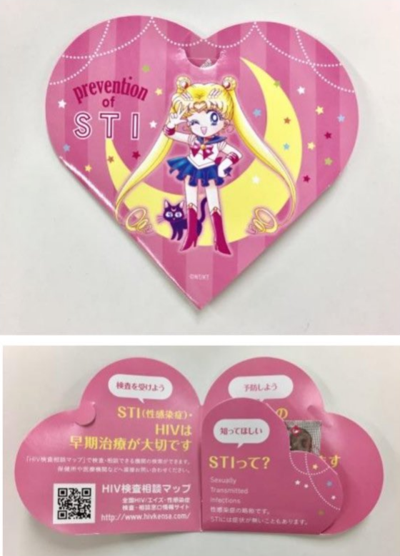 sailor-moon-preservatifs