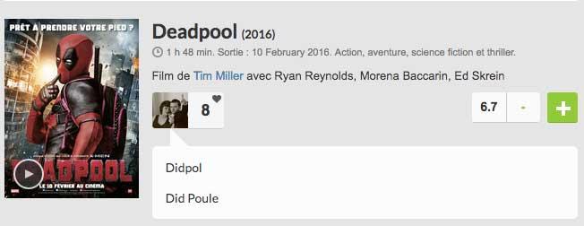 deadpool-cinema