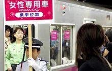 Les voitures de métro réservées aux femmes, une idée anti-harcèlement pas si nouvelle