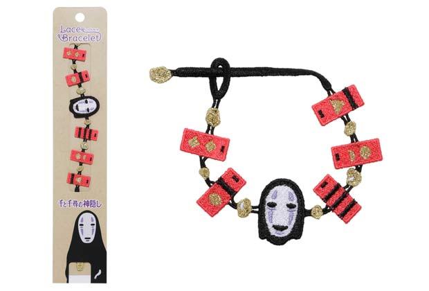 bracelet-no-face-voyage-chihiro