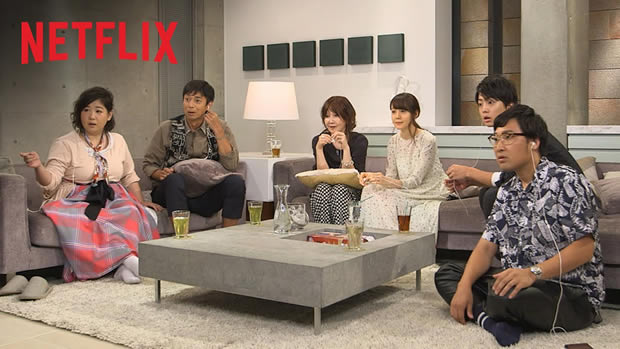 Terrace house sur netflix la t l r alit japonaise addictive for Terrace netflix