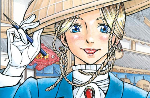 Isabella Bird, l'exploratrice partie à la rencontre du Japon à l'époque victorienne!