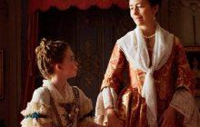 L'échange des princesses vous emmène au coeur d'une machination royale et patriarcale