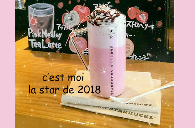 Le Pink Medley Tea Latte is the new « Frappuccino licorne » !