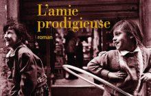 Qui est Elena Ferrante, l'auteure qui cartonne dans le monde entier avec L'Amie prodigieuse ?