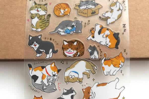 autocollants chats mignons