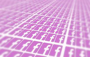 Découvre Facebook Dating, et sa fonction Secret Crush