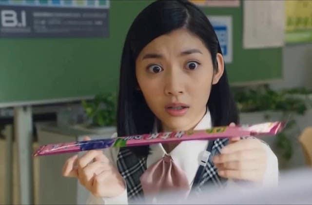 pub japon taille de penis