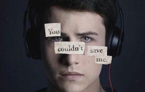 13 Reasons Why saison 3 sort aujourd'hui sur Netflix