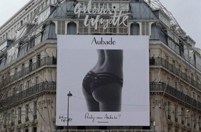 Les fesses de la discorde:la pub Aubade polémique est-elle sexiste?
