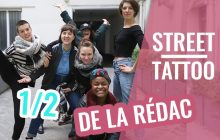 Street Tattoos – Mégane, future institutrice tatouée !