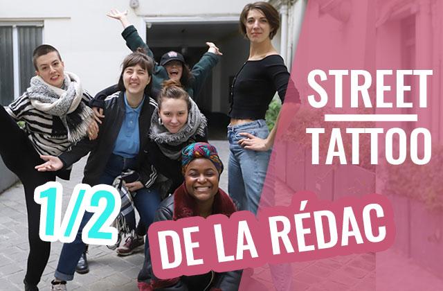 street-tattoo-redac-2018-partie-1.jpg