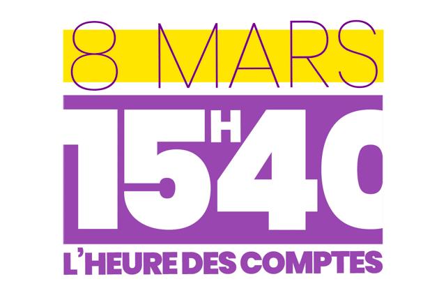 Le 8 mars à 15h40, rassemblons-nous contre l'inégalité salariale