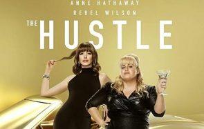 Anne Hathaway et Rebel Wilson arnaquent des mecs dans The Hustle