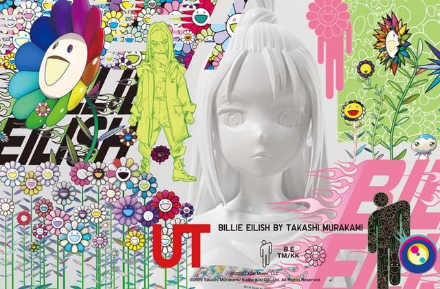 Billie Eilish collabore avec Uniqlo pour une collection de jolis t-shirt