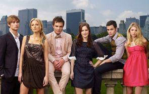 Un spin-off de Gossip Girl va bien avoir lieu