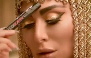 Huda Beauty Life Liner