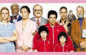 Viens revoir La Famille Tenenbaum en séance CinémadZ à Strasbourg!