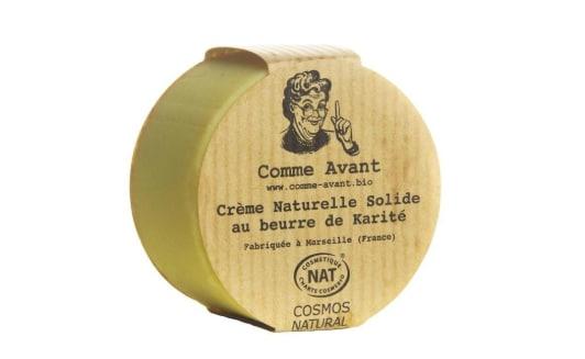Comme avant crème naturelle solide au beurre de karité