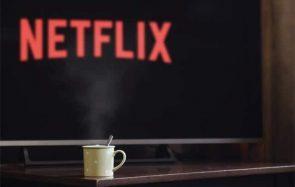 Voilà ce qui arrive sur Netflix en septembre 2020